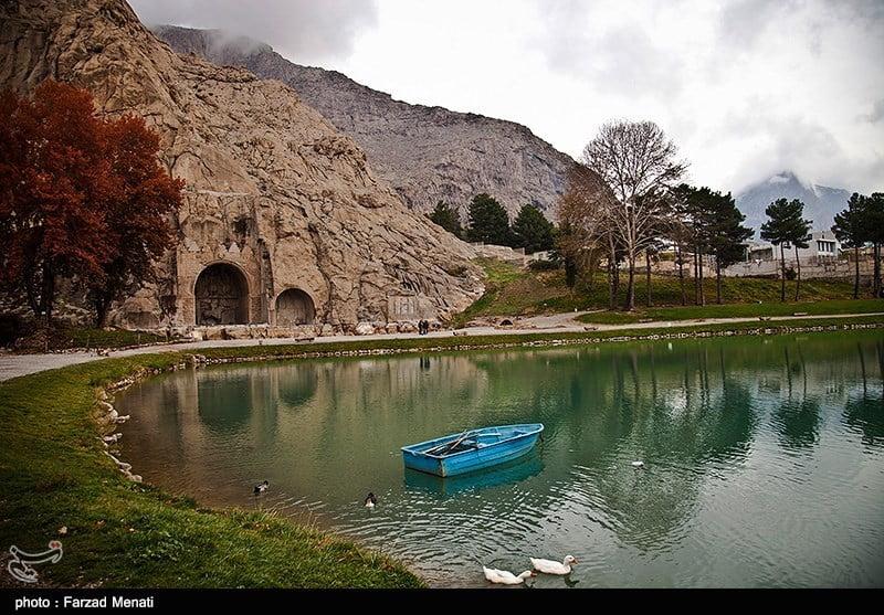 روز ملی کرمانشاه