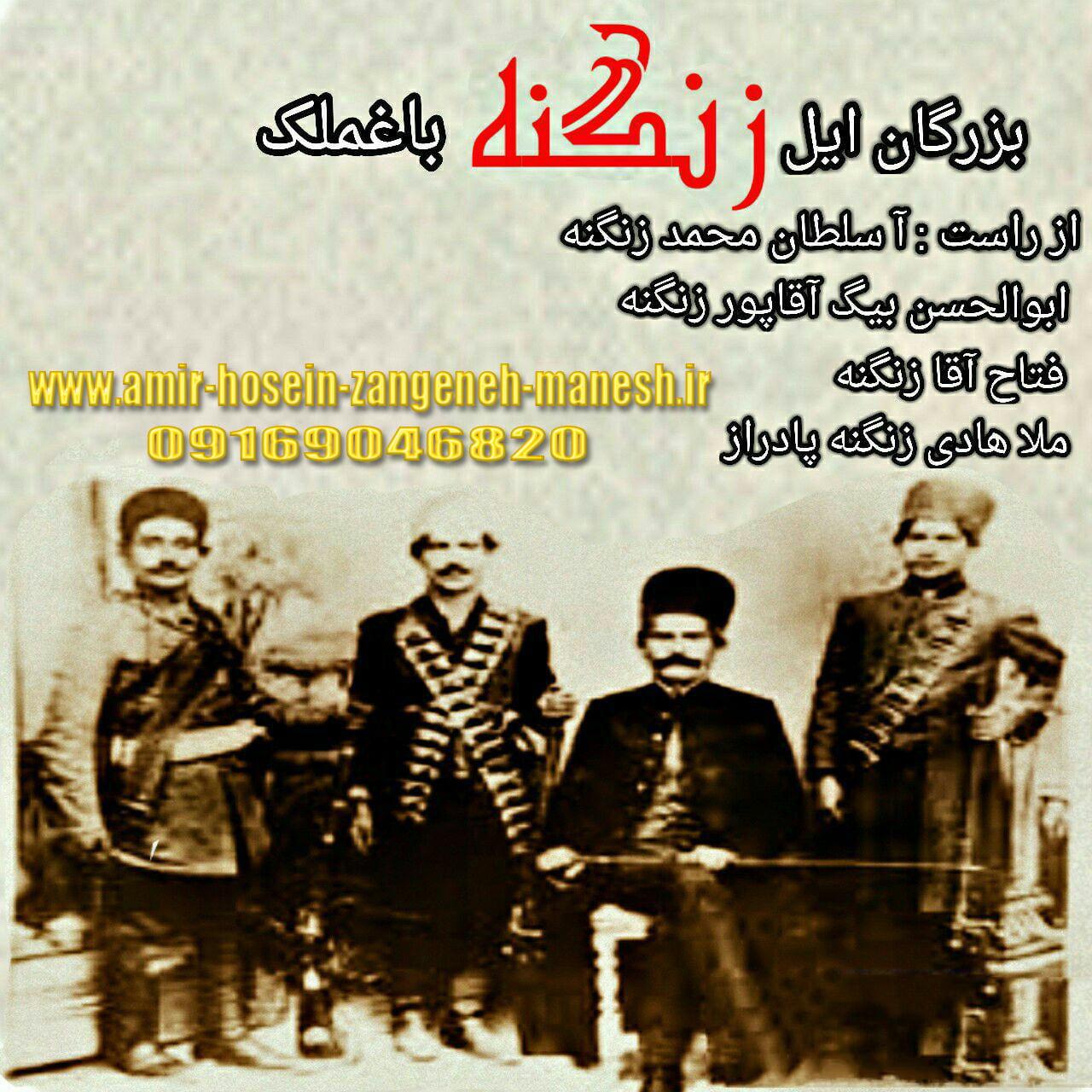 حاکمان کرمانشاه