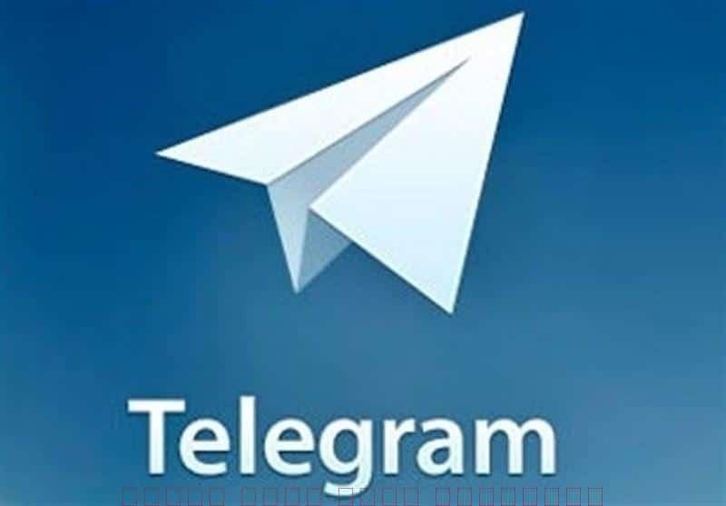 کانال تلگرام کرمانشاه