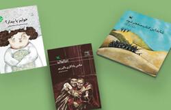 رضا موزونی شاعر، نویسنده، و سیمای مرکز کرمانشاه